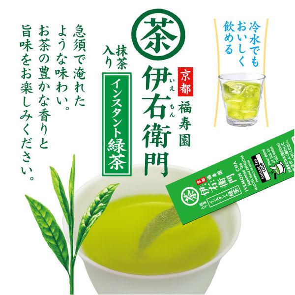 伊右衛門 インスタント緑茶 30本入