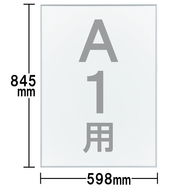 DSパネルプラス A1シルバー 6枚