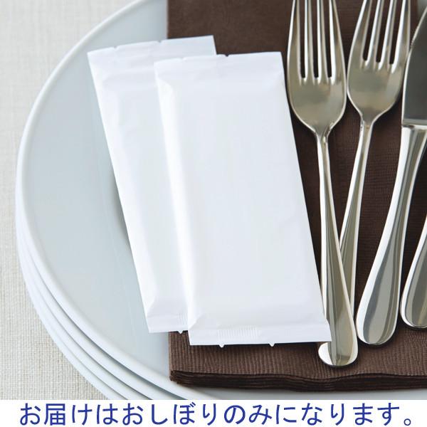 コットンおしぼり 平判 1袋100枚入