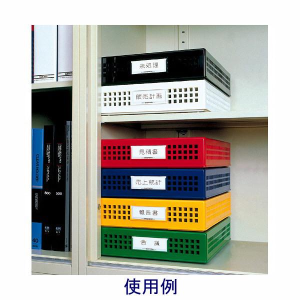 セキセイ シストレー A4フタ付 緑 STX-70-30 (直送品)