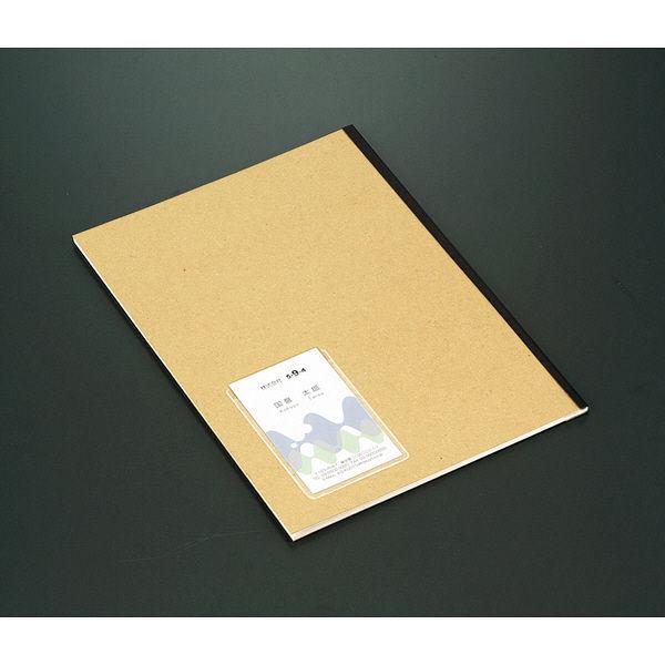 コクヨ 名刺ポケット 厚口 タホ-DEA31 1パック(5袋入)
