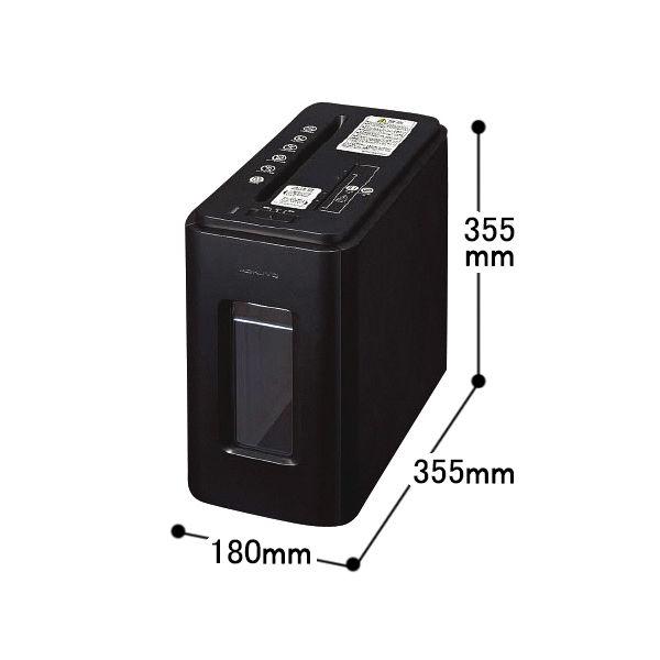 コクヨ デスクサイドマルチシュレッダーSDuo KPS-MX100D