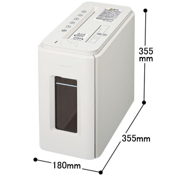 コクヨ デスクサイドマルチシュレッダー Silent Duo (サイレントデュオ) KPS-MX100W