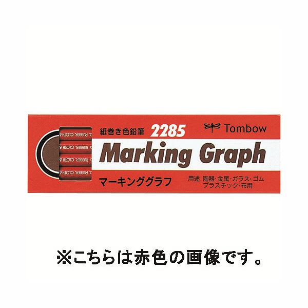マーキンググラフ黄 1ダース(直送品)