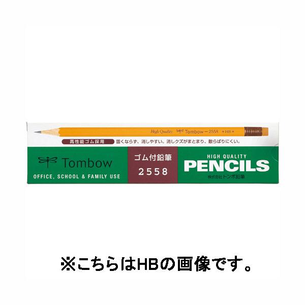 ゴム付鉛筆H 1ダース トンボ(直送品)