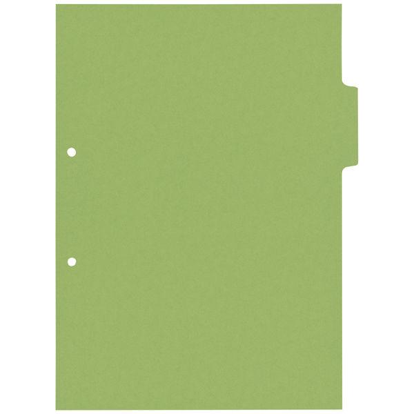 カラーインデックス単色 A4タテ 2穴 緑 2山目 10枚 アスクル