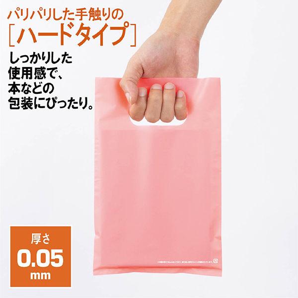 手提げポリ袋 ピンク S 50枚