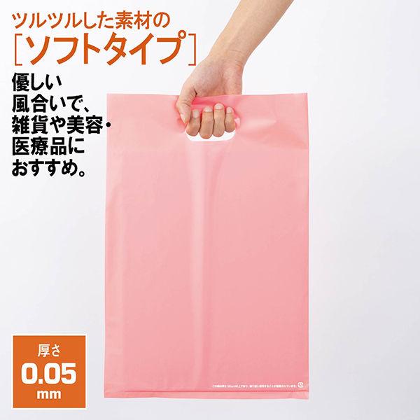 手提げポリ袋 ピンク L 50枚