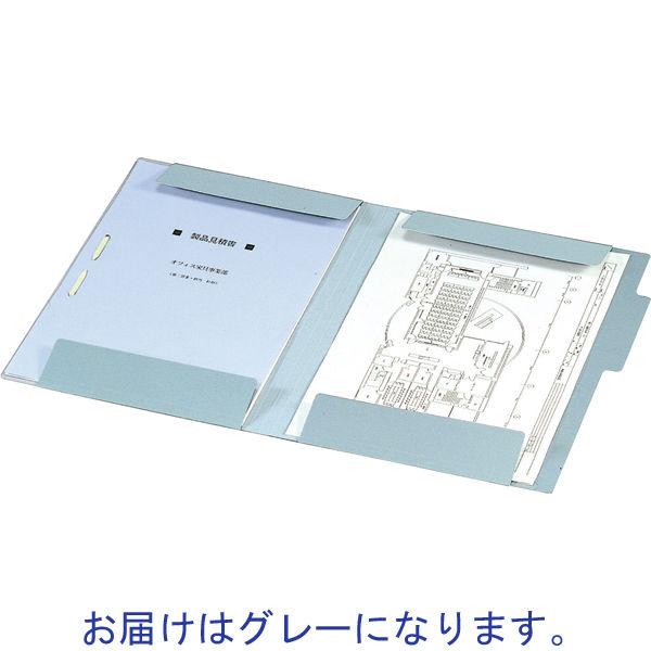 コクヨ 図面個別フォルダー A4 グレー セ-FF9M 1袋(10枚入)