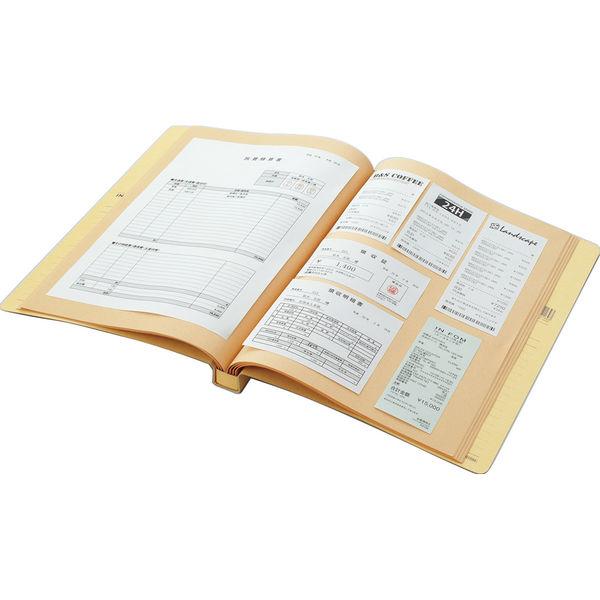 コクヨ スクラップブックDとじ込み式 A4ドット入り ラ-D40 1箱(10冊入)