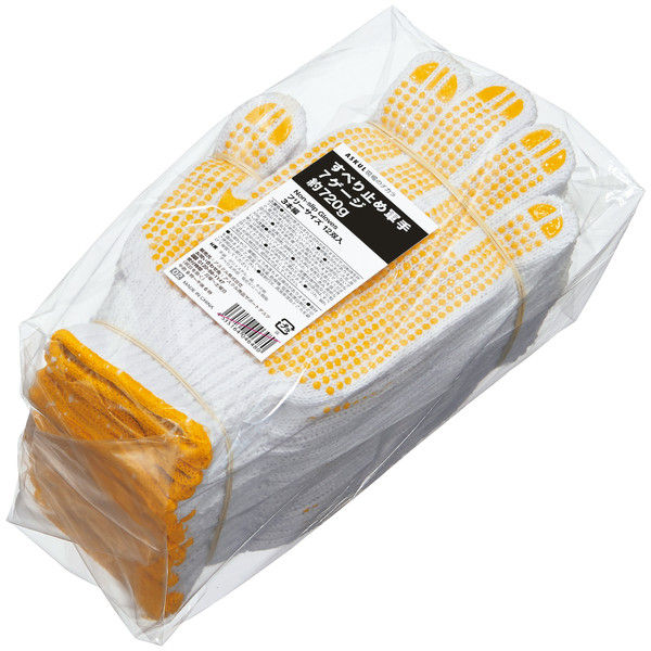 「現場のチカラ」すべり止め軍手 7ゲージ 約720g フリーサイズ ホワイト 1セット(2400双:12双入×200袋) アスクル