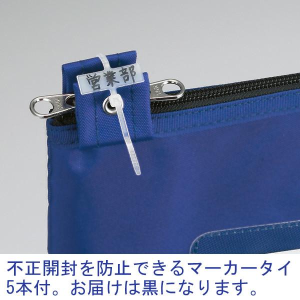 コクヨ 事務用連絡ケース<シャトルバッグ>ナイロン A4 黒 クケ-2914ND 1箱(10冊入)