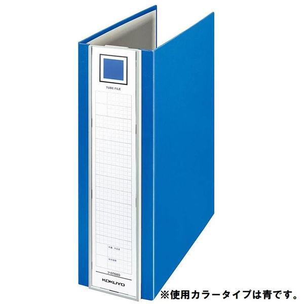 コクヨ ガバットチューブファイル<エコツイン> A4タテ 背幅伸縮型 とじ厚50または80mm シルバー フ-GT680C