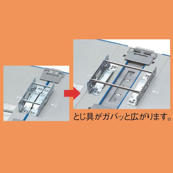 コクヨ ガバットチューブファイル<エコツイン> A4タテ 背幅伸縮型 とじ厚50または80mm シルバー フ-GT680C 1セット(3冊:1冊×3)