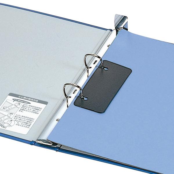コクヨ ロックリングファイル シングルレバー A4タテ 2穴 背幅45mm フ-TL430B 1箱(4冊入)