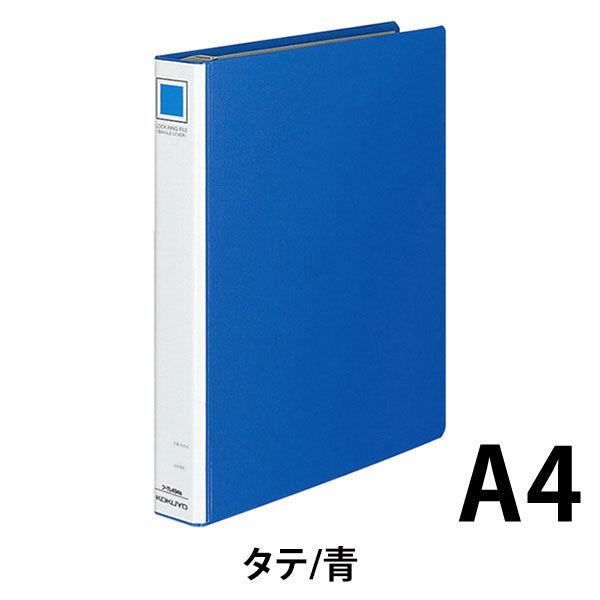 コクヨ ロックリングファイル シングルレバー A4タテ 4穴 背幅45mm フ-TL434B
