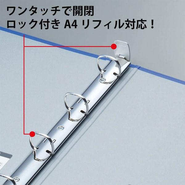 コクヨ ロックリングファイル シングルレバー A4タテ 4穴 背幅55mm フ-TL444B 1箱(4冊入)