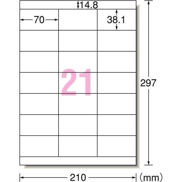 エーワン ラベルシール グリーン購入法適合商品 表示・宛名ラベル プリンタ兼用 再生紙 白 A4 21面 1袋(100シート入) 31338