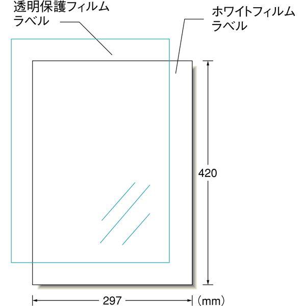 エーワン 屋外でも使えるサインラベルシール[インクジェット] A3 ノーカット 染料専用 32012 1袋(3セット入) (取寄品)