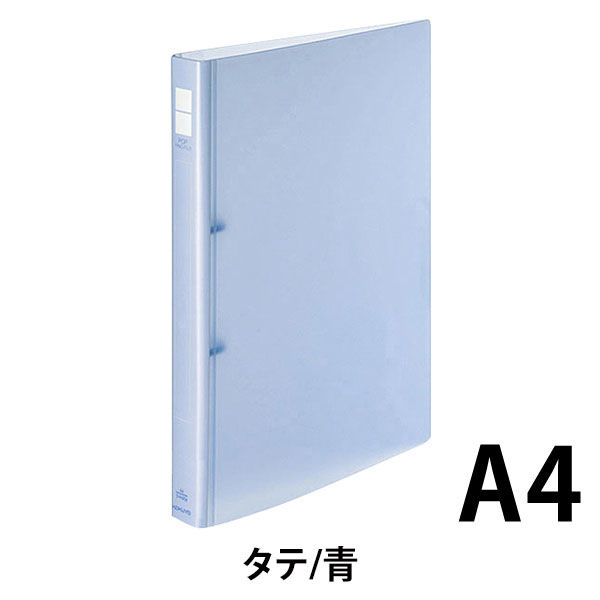 コクヨ ポップリングファイル A4タテ 2穴 背幅31mm 内径22mm 青 フ-P420B 10冊入