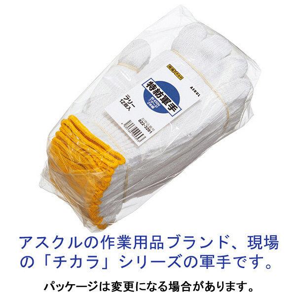 徳用軍手450g7ゲージ(3600双入)