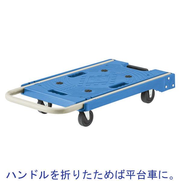 アスクル 「現場のチカラ」 樹脂折りたたみ台車100kg 静音 ブルー 1セット(4台)