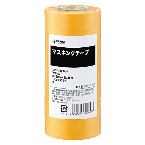 「現場のチカラ」マスキングテープ 18mm 1セット(210巻:70巻入×3箱) カモ井加工紙