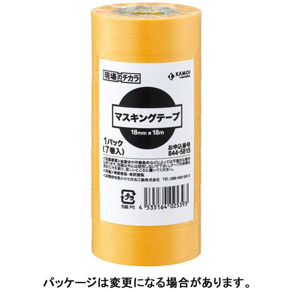 「現場のチカラ」マスキングテープ 24mm 1セット(150巻:50巻入×3箱) カモ井加工紙