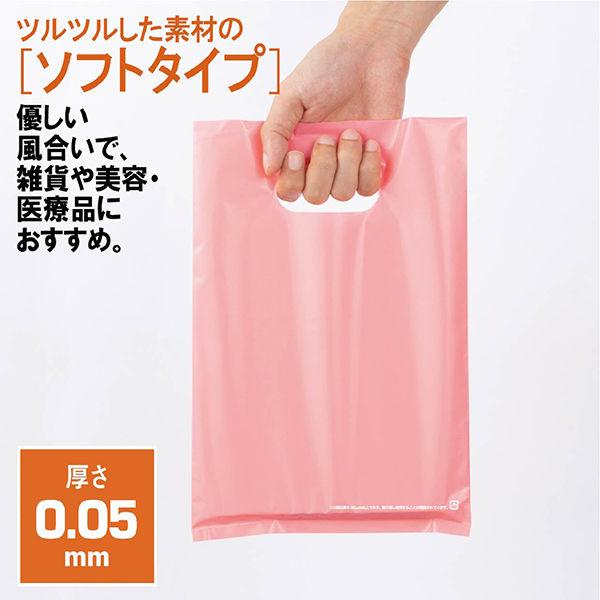 手提げポリ袋 ピンク S 500枚