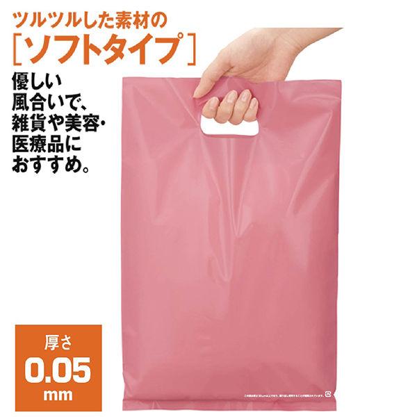 手提げポリ袋 ピンク M 250枚