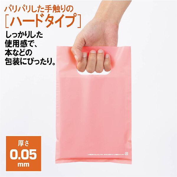 手提げポリ袋 ピンク SS 250枚