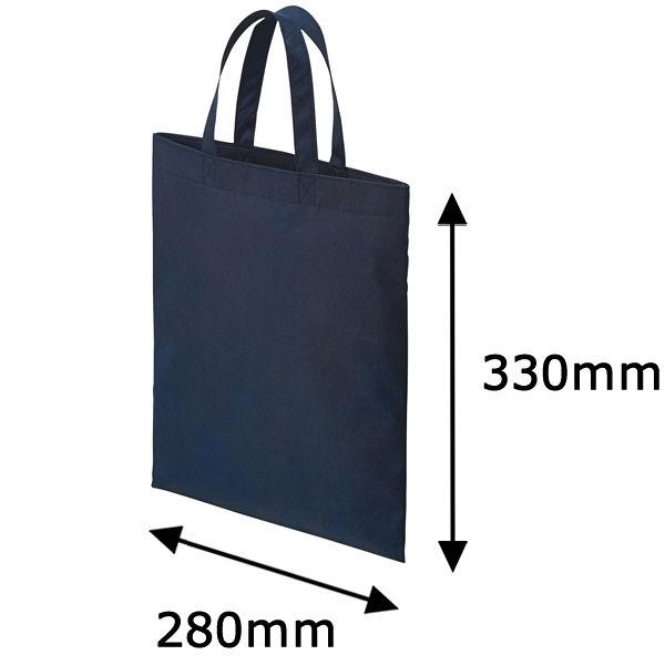 不織布手提げ袋 ブルー A4 100枚