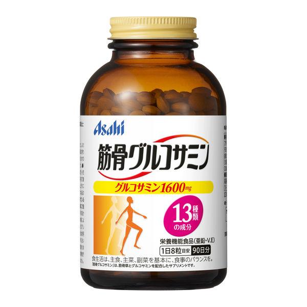 筋骨グルコサミン(90日分) 1個