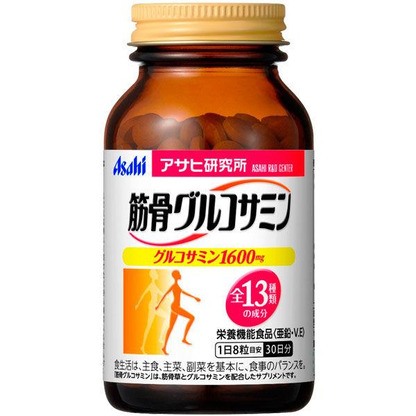 筋骨グルコサミン30日分