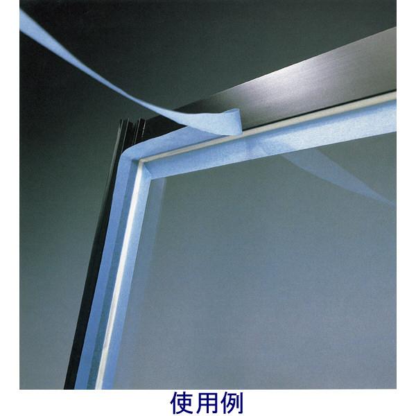 3M スコッチ(R)シーリング・マスキングテープ ガラス・サッシ用 幅18mm×長さ18m 2479H-18 1パック(7巻入) スリーエムジャパン