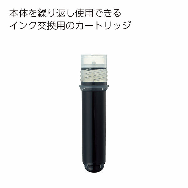 ヨクミエール専用カートリッジ黒  1本 コクヨ