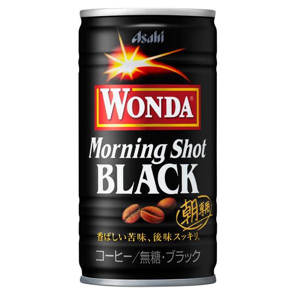 ワンダ ブラック 金の無糖 6缶