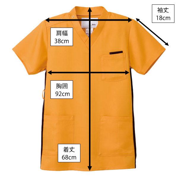 ナガイレーベン 白衣 スクラブ(男女兼用) RT-5062 オレンジ SS 1枚 (取寄品)