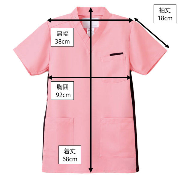 ナガイレーベン スクラブ(男女兼用) 医療白衣 半袖 ピンク SS RT-5062 (取寄品)
