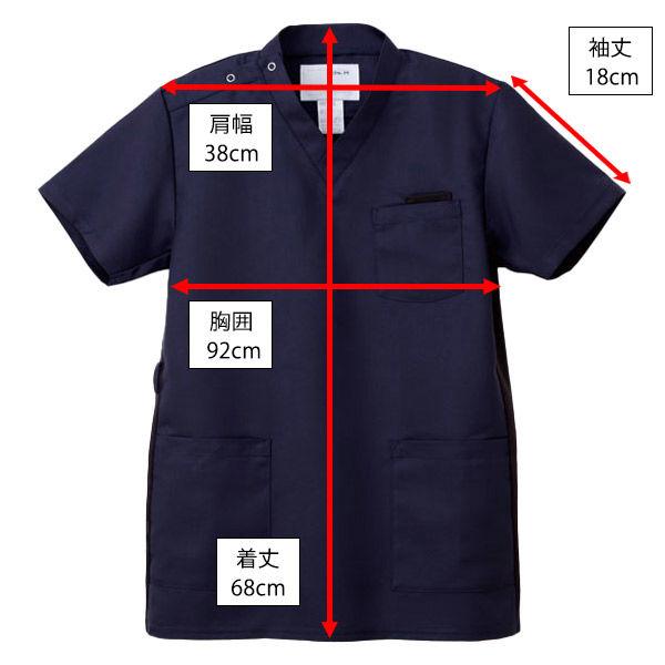 ナガイレーベン 白衣 スクラブ(男女兼用) RT-5062 ネイビー SS 1枚 (取寄品)