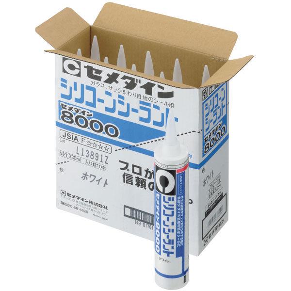 セメダイン シリコーンシーラント 8000ホワイト 330ml SR-210 1箱(10本入)