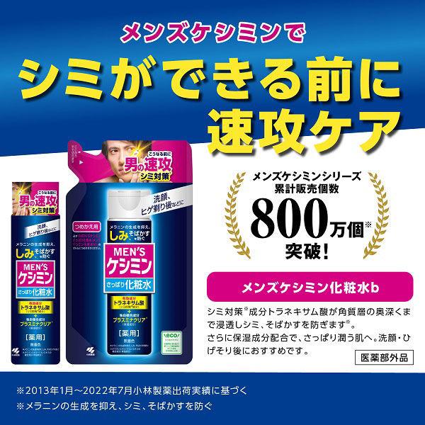 MENS(メンズ)ケシミン化粧水