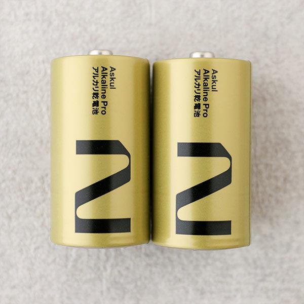 アルカリ乾電池PRO 単2形 2本