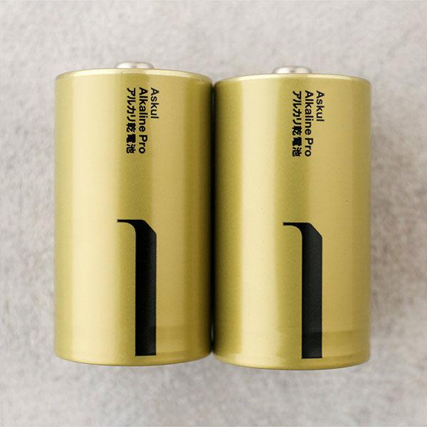 アスクル ハイパワーアルカリ乾電池PRO 単1形 1パック(2本入)