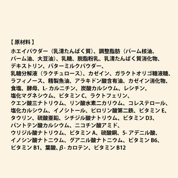 森永はぐくみ スティック 13g×10本
