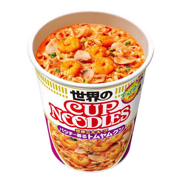 日清 トムヤムクンヌードル 3食