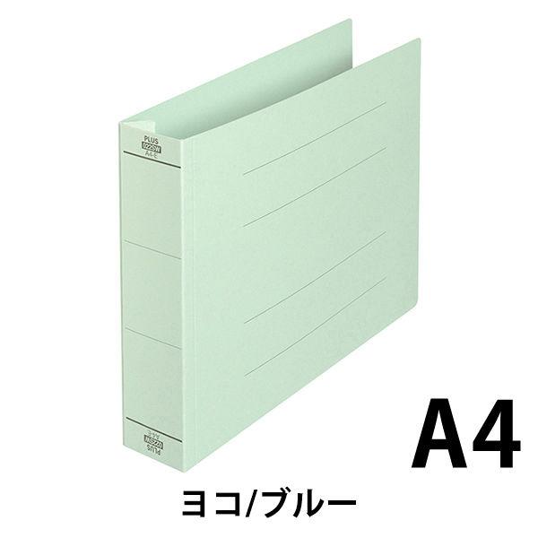 プラス フラットファイル厚とじ500 A4ヨコ ブルー87995 1袋(10冊入)