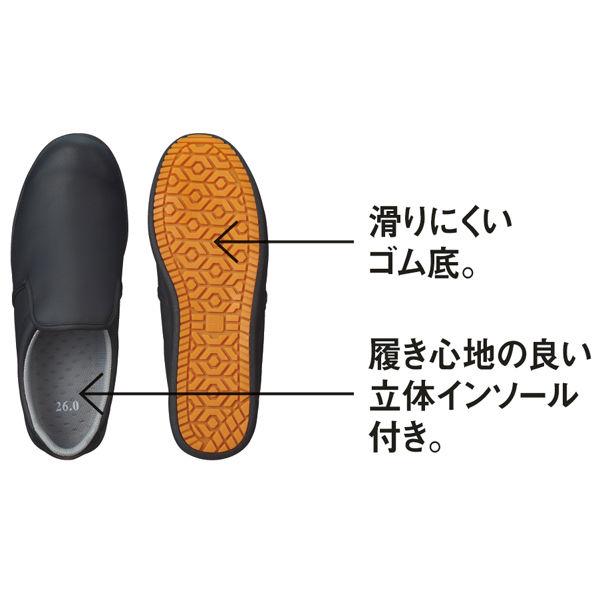 コックシューズ ブラック 23cm