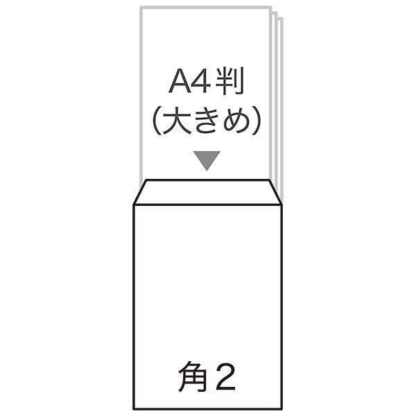 アスクル オリジナルクラフト封筒 テープ付 角2(A4) 500枚(100枚×5袋)