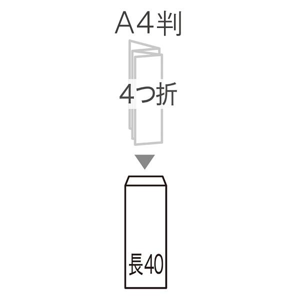 アスクル オリジナルクラフト封筒 テープ付 長40〒枠あり 500枚(100枚×5袋)